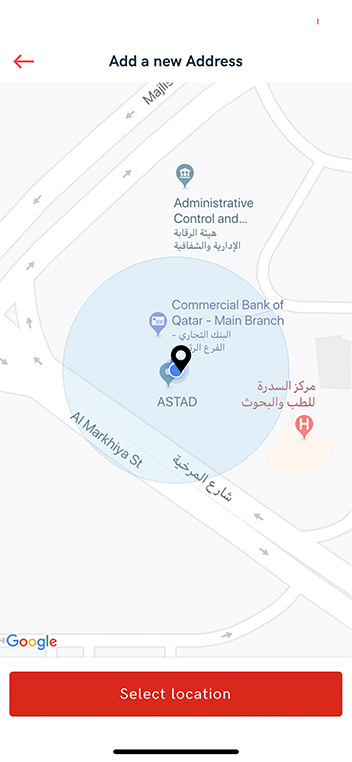 Catering Orders in Qatar